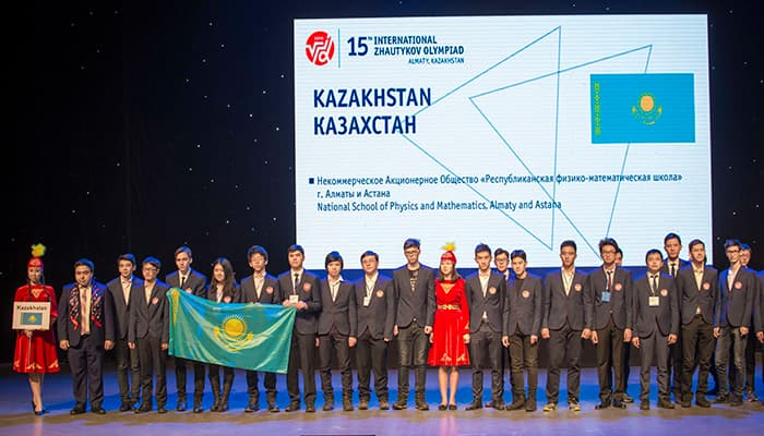 XV Anniversary International Zhautyk Olympiad in mathematics, physics and Informatics